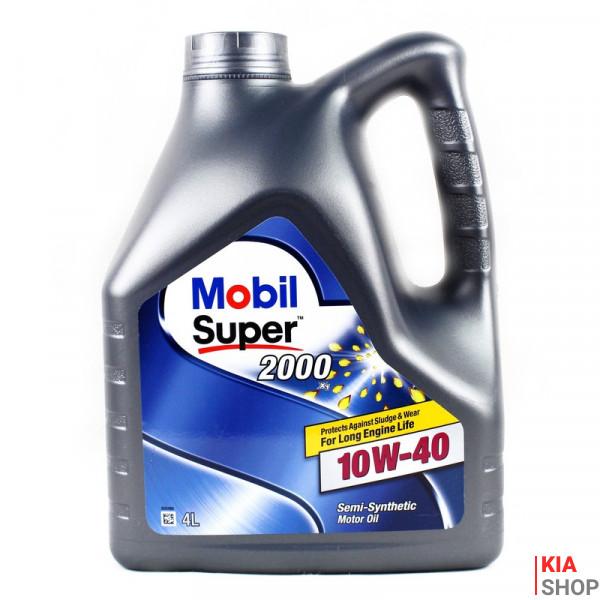 Моторное масло Mobil Super 2000 X1 10W-40 полусинтетика  4 л.