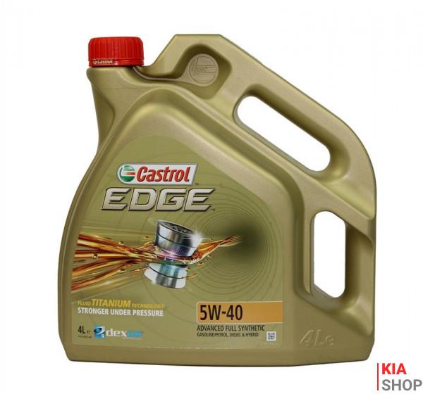 Моторное масло Castrol EDGE 5W-40 синтетика  4 л.