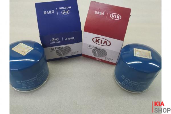 Фильтр масляный Hyundai/Kia бензин  Mobis