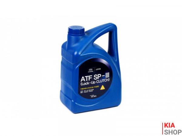 Масло АКПП  ATF SP-III полусинтетика, 4 л. Hyundai-KIA