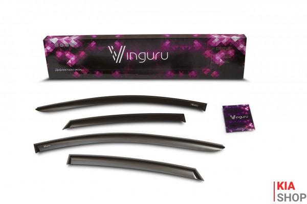 Дефлекторы окон Vinguru Kia Rio 2012- хб накладные скотч к-т 4 шт., материал литьевой поликарбонат