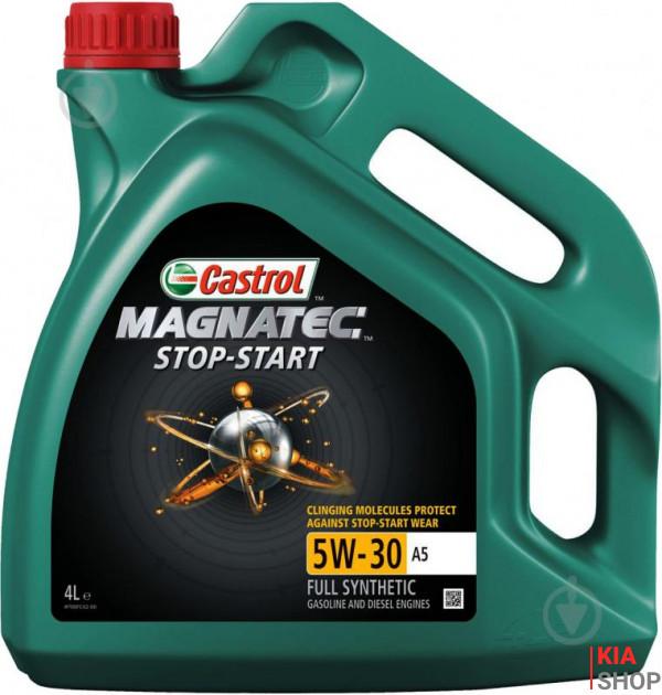Моторное масло Castrol Magnatec Stop-Start 5W-30 A5 синтетика  4 л.