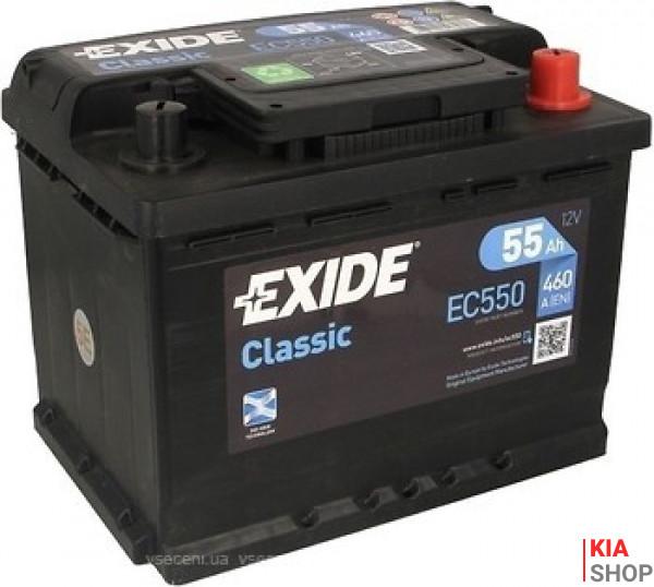 Аккумулятор  exide classic 55ah-12v (242х175х190),R+, en460A