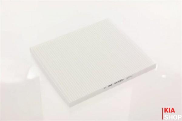 Фильтр салона HAN H12-HD007