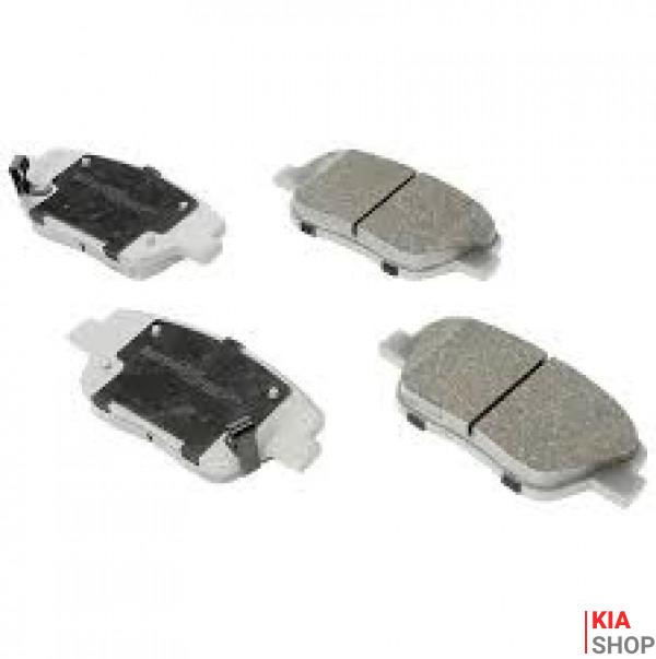 Колодки тормозные передние (58101-3VA70) Mobis