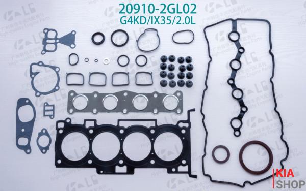 Прокладки двигателя (комплект) (20910-2GL02) MOBIS