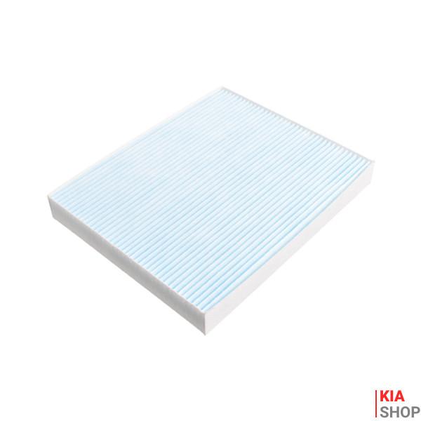 BLUE PRINT Фильтр салона HYUNDAI TUCSON 15- (239*196*28,5) (Чехия)