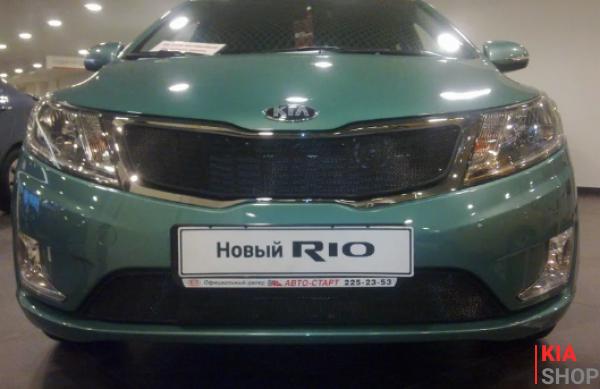 Защита Радиатора Kia Rio 3 Стандарт (2010-2017)