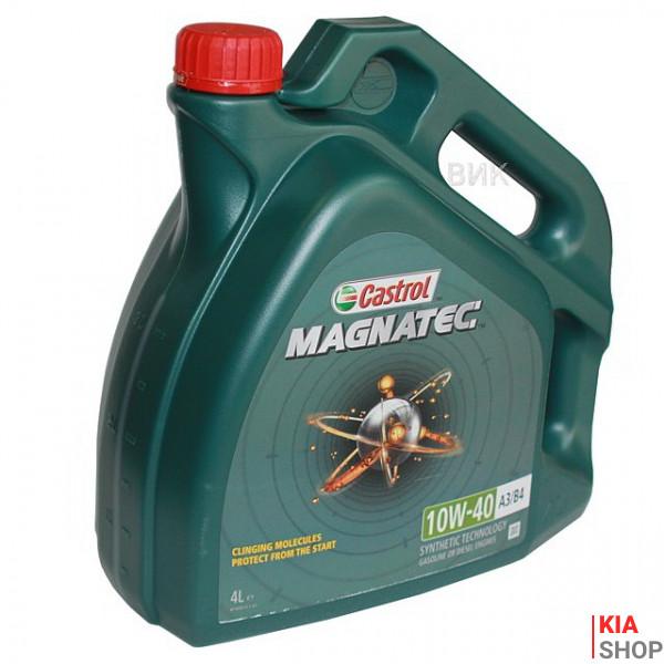 Моторное масло Castrol Magnatec A3/B4 10W-40 полусинтетика  4 л.