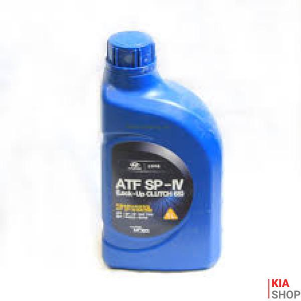 Масло АКПП ATF SP-IV синтетика, 1 л. Hyundai-KIA