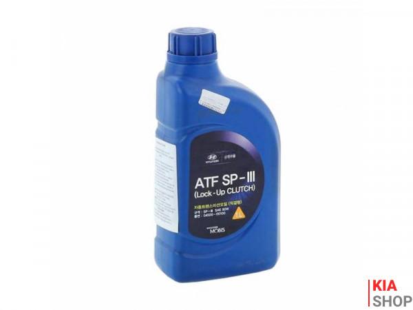 Масло  АКПП ATF SP-III полусинтетика, 1 л. Hyundai-KIA