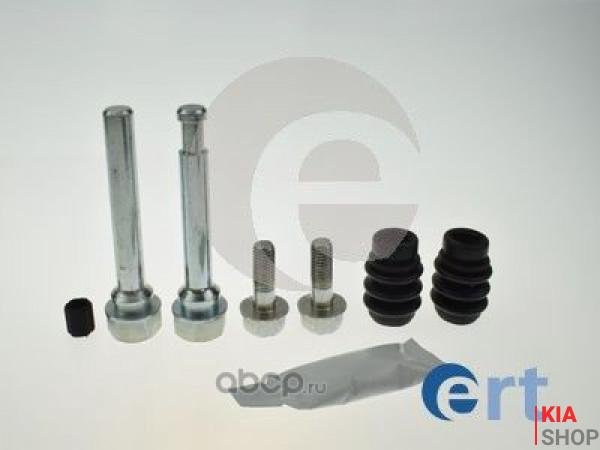 Р/комплект суппорта ERT