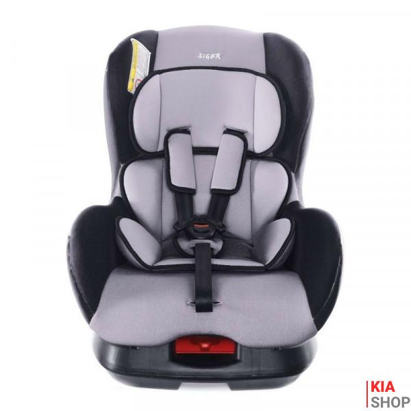 """Детское автомобильное кресло SIGER """"Наутилус"""" серый, 0-4 лет, 0-18 кг, группа 0+/1"""