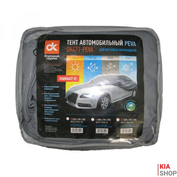 Тент авто седан PEVA M 432*165*120