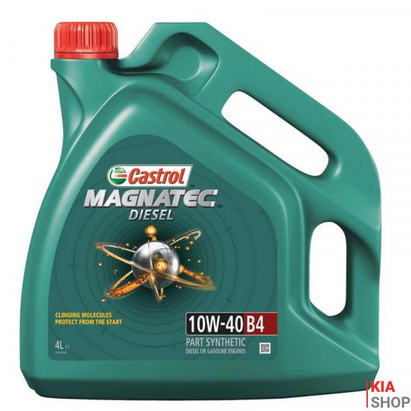Моторное масло Castrol Magnatec Diesel B4 10W-40 полусинтетика 4 л.