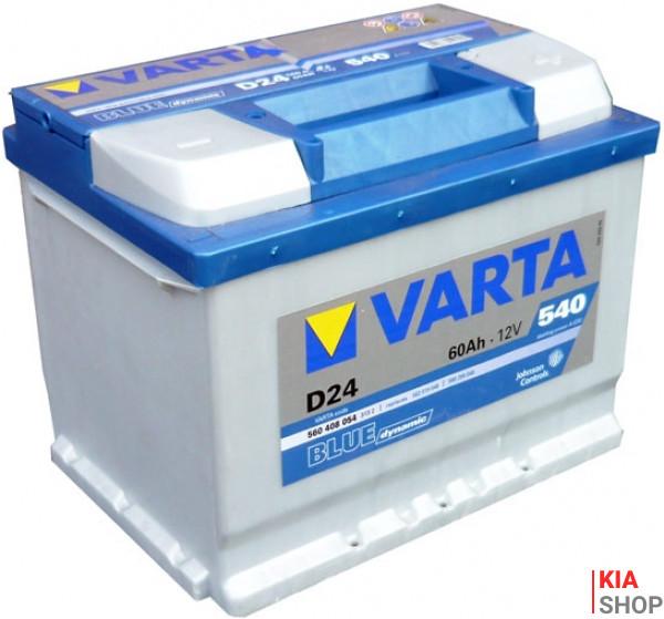 Аккумулятор Varta blue dynamic 60ah