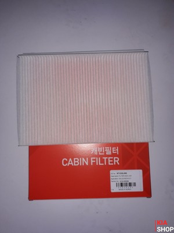 Фильтр салона HAN H12-KA001