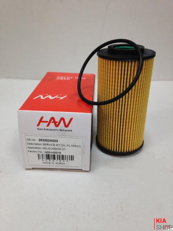 Фильтр масляный HAN H02-HD019