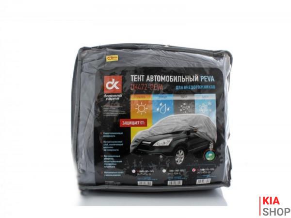 Тент для авто внедорожник PEVA L 480*195*155