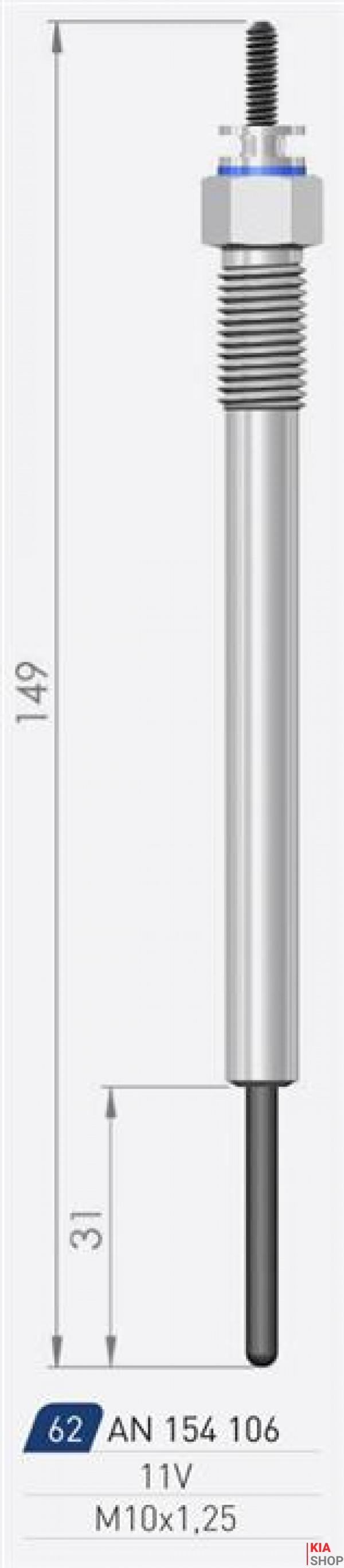A-N PARTS HYUNDAI Свеча накала (двойная спираль) 11V H-1 97-,Sorento 2.5CRDI 02-